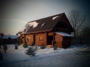 Русская баня «Рутения»