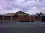 Банный двор Забава