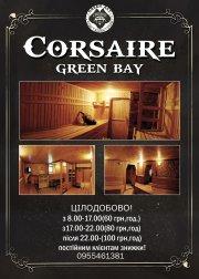 Green bay Corsaire