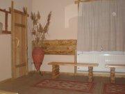 Комната отдыха до 15 человек